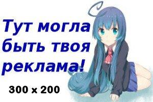 AnimeGIF.ru
